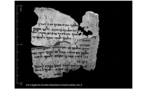 Google adds the scrolls of Genesis and the Ten Commandments to the cloud | In My Mind | Scoop.it