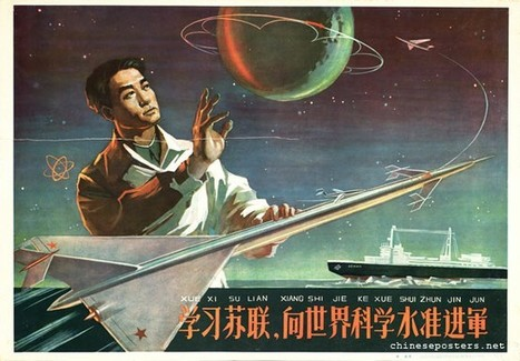 The History of the Future | VI Geek Zone (GZ) | Scoop.it