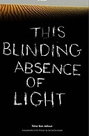 This Blinding Absence of Light | Desert Prisons of Africa | Scoop.it
