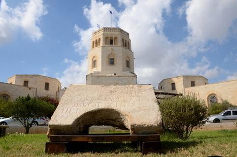 Un hommage à l'empereur Hadrien découvert à Jérusalem   Bibliothèque des sciences de l'Antiquité   Scoop.it