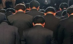 Manager demoted for failing to bow to Korean boss, UK tribunal told | Employment law | Scoop.it