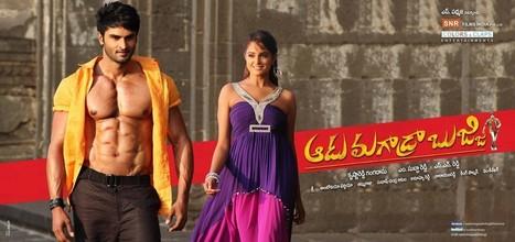 Aadu Magadraa Bujji Movie New Wallpapers | Photos | Scoop.it