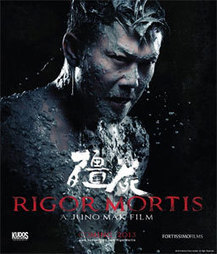 Exclusive Trailer Premiere for the Insane-Looking Chinese Vampire Film Rigor ... - ShockTillYouDrop.com | Dark Fantasy Media (TV, Books, Film, and more) | Scoop.it