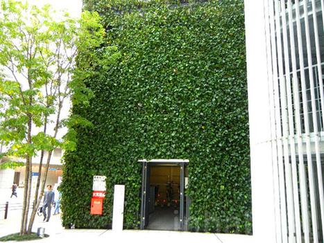 大阪街頭綠意盎然的腳踏車停車場 | 建築 | Scoop.it