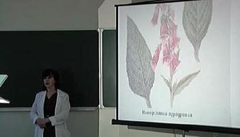 (RU) (EN) (VIDEO) - Лекции по общей фармакологии, общая фармакология   Med-Edu.ru   Glossarissimo!   Scoop.it