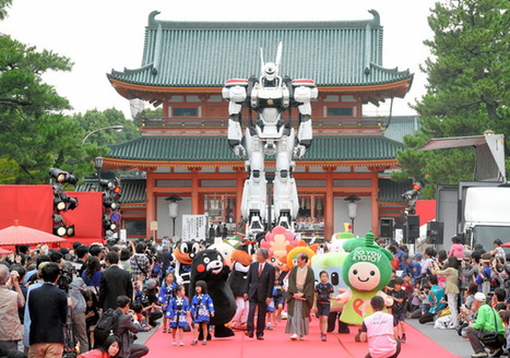 ANIME NEWS: 5th Kyoto festival on manga, anime scheduled for Sept. 17-18:The Asahi Shimbun | <3 ANIME <3 | Scoop.it