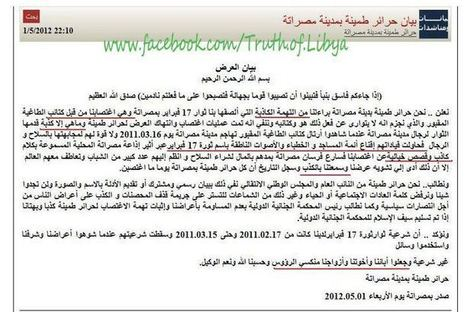 women in Misrata r mad because of all the lies about them being raped by Gaddafi's soldiers | Saif al Islam | Scoop.it