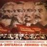 Communism in Russia