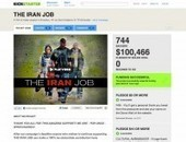 The Iran Job & Tips for Managing a Viral Fundraising Campaign | POV Blog | PBS | Nonprofit Management | Scoop.it