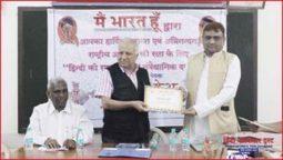 मीडिया को आगे आकर हिंदी को सम्मान दिलवाना चाहिए – कुमार केतकर, अध्यक्ष, प्रेस क्लब ऑफ़ इंडिया – मुम्बई | Sanjay Sharma | Scoop.it