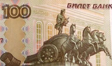 Un legislador no quiere más Apolos desnudos en los billetes rusos | Mitología clásica | Scoop.it