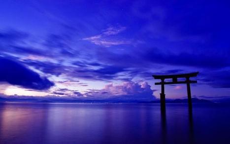 10 hermosas palabras japonesas que no existen en español | I didn't know it was impossible.. and I did it :-) - No sabia que era imposible.. y lo hice :-) | Scoop.it