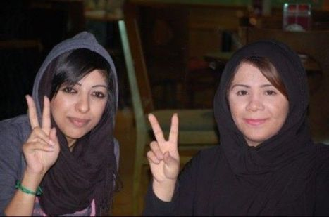 Ma'sooma Isa arrested in #Manama w/ Zainab AlKhawaja | Human Rights and the Will to be free | Scoop.it