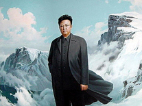 Managers: Are you the Kim Jong Il of your company? - CBS News | Good Management | Scoop.it