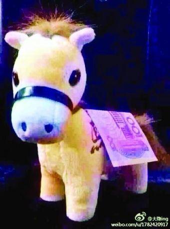 « L'argent sur le cheval », la nouvelle mode sur internet | Cheval et Nature | Scoop.it