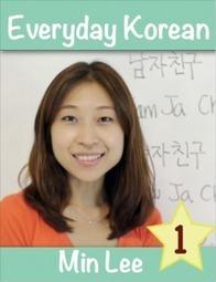 Korean Class – Everyday Korean   Let's explore the world together.   Scoop.it