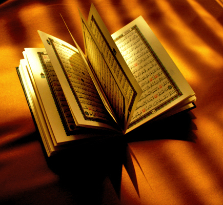 learnislam - Reasons Why A Muslim Should Incorporate Quran In Everyday Life | learn islam | Scoop.it