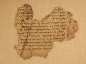 Discover the Dead Sea Scrolls in NYC - Patch.com | Biblical Studies | Scoop.it