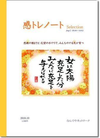 男と女の職場話 : 日本の消費者は消費に無関心になっている~人とのつながりで選ばれる時代 | 歴史再認 | Scoop.it