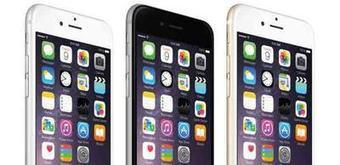 Faut-il craquer pour l'iPhone 6 ou le Galaxy S5 ? | Telecom et applications mobiles | Scoop.it