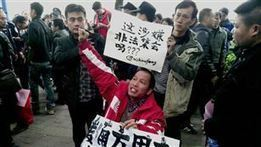 China Free Speech Protests Spread Online | Human Rights and the Will to be free | Scoop.it