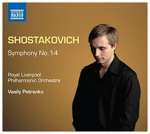 Shostakovich : Symphony No. 14 | OperaMania | Scoop.it