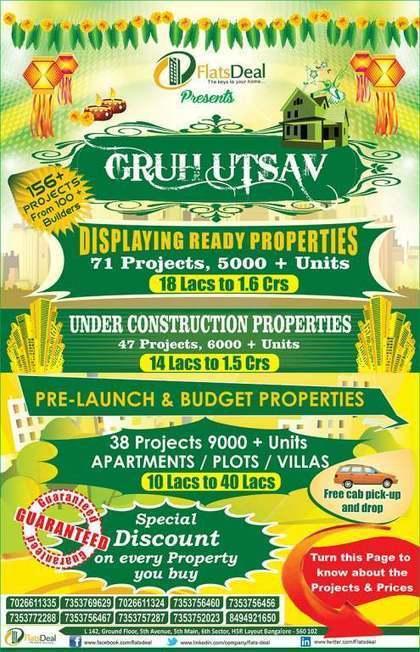 FlatsDeal GruhUtsav on Apartments, villas, plots 14th -15th Jun2014 | PRLog | FlatsDeal | Scoop.it