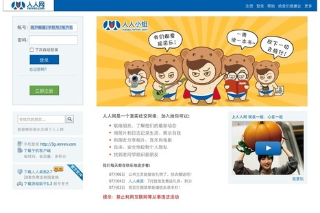 The Chinese Facebook? | Social Butterfly | Scoop.it
