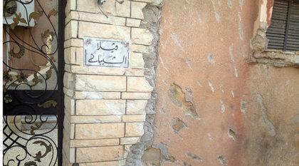 In Libya, chaos is taking a toll on freedom of press, speech   McClatchy   Saif al Islam   Scoop.it