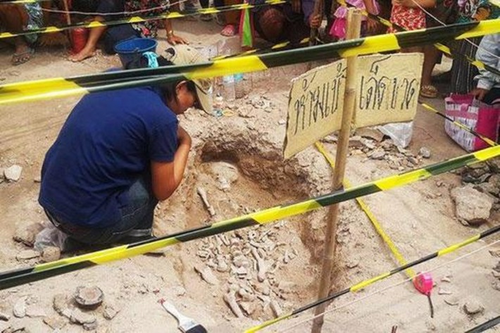 1,500 year old burial found in NE Thailand | The Archaeology News Network | Asie | Scoop.it