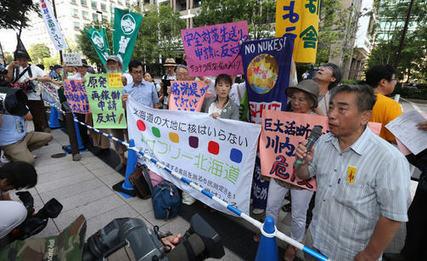 Tilanne Fukushimassa kääntyi huonompaan suuntaan: Veden radioaktiivisuus jopa 90-kertaistui kolmessa päivässä | Ihmettelyä | Scoop.it