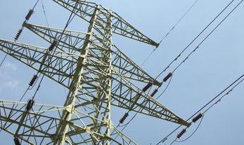 Proyectan inversiones por más de US$150.000M en sector eléctrico ... - AméricaEconomía.com   Medidores de energía   Scoop.it