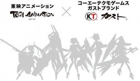 Gust Y Toei Animation unidos por un gran proyecto | Descargas Juegos y Peliculas | Scoop.it
