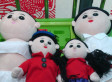 China Sex Ed Dolls: Kindergarten Class Uses Realistic Dolls To Teach Sexual Education (PHOTOS, POLL) | Xposed | Scoop.it