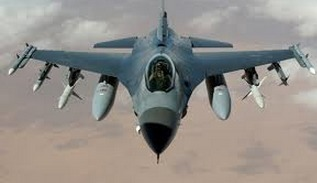 Egypt Receives F-16s as Part of Aid Questioned by U.S. Lawmakers | Égypt-actus | Scoop.it