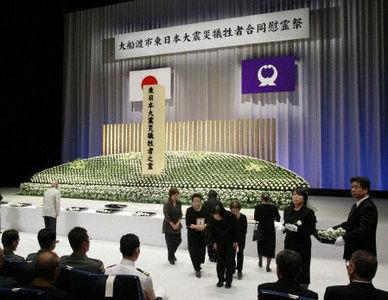 [Photo] Commémoration à Ofunato, Préfecture Iwate | Kyodo News | Japon : séisme, tsunami & conséquences | Scoop.it