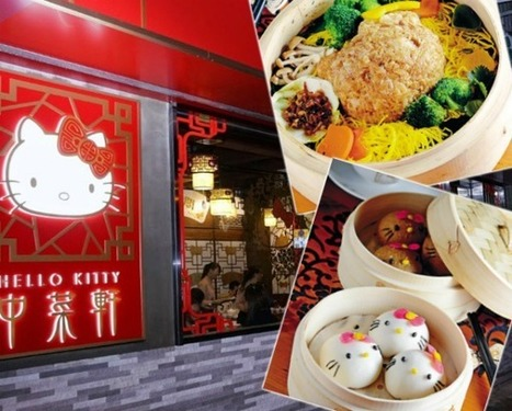 Too Cute to Eat: Hello Kitty Dim Sum in Hong Kong | Yummy and Easy Dessert | Scoop.it