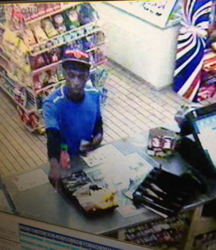 Cocoa Police Seek Help for Wanted Armed Robbery Suspect | | Property Protection Brevard, FL | Scoop.it