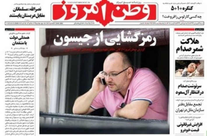 "Le correspondant du Washington Post accusé d'espionnage par la presse iranienne | Revue de presse ""AutreMent"" 