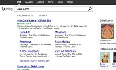 Bing censoring Chinese language search results for users in the US | Big Data Analysis in the Clouds | Scoop.it