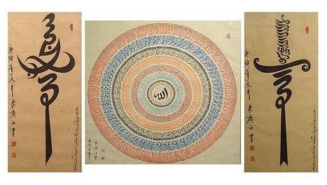 Haji Noor Deen: Chinese master of Arabic calligraphy - Arab News | Arabic Calligraphy | Scoop.it