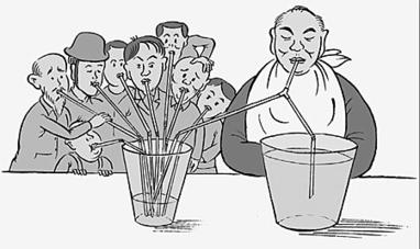 La répartition des richesses dans le monde: à peine croyable | Economie | Scoop.it