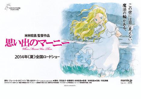 Studio Ghibli annonce un nouveau film pour 2014 ... - Japan Addiction | Japon | Scoop.it