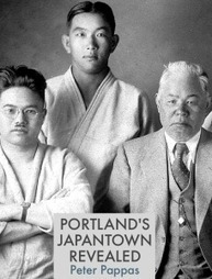 History of Portland's Japantown Revealed in New iBook | Publishing with iBooks Author | Scoop.it