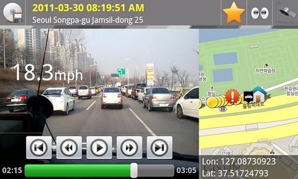 AutoGuard Blackbox Pro v3.4.1 | ApkLife-Android Apps Games Themes | Android Applications And Games | Scoop.it