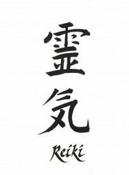 The Five Principles of Reik | Tokyo art | Scoop.it