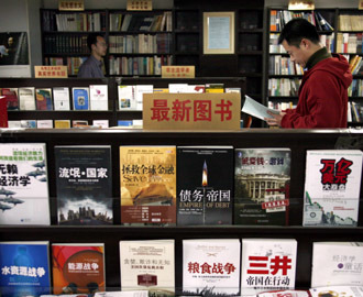 In China, 25 Million People Use Only Their Cell Phones to Read Books | The daily digest | Scoop.it