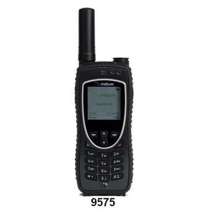 Procure the Benefits of Satellite Phones | Technology | Scoop.it