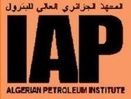 المعهد الجزائري العالي للبترول   ديزاد مودرن   Scoop.it