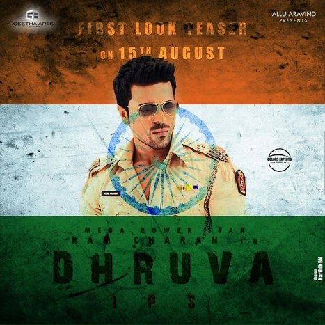Dhruva Movie Release Date, Songs, Trailer, First Look Stills, Collections, Wiki, Audio Launch Live | Reviews | Scoop.it